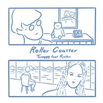 2020.08.28_Tomggg feat. Ryahn / Roller Coaster [SG]