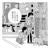 2021.04.28_あいざわ文庫 / ひかりのように [SG]