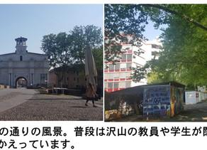 【COVID-19クライシス#9】大森 晶子(イタリア・パドヴァ大学)
