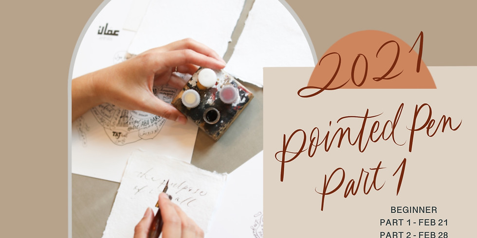 02/21: Beginning Copperplate/Pointed-Pen, Part 1 (Virtual Calligraphy Class)