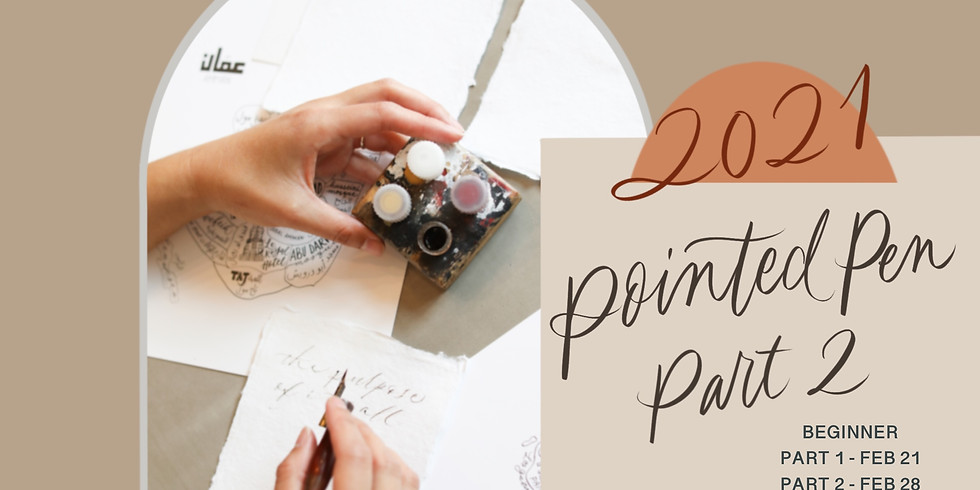 02/28: Beginning Copperplate/Pointed-Pen, Part 2 (Virtual Calligraphy Class)