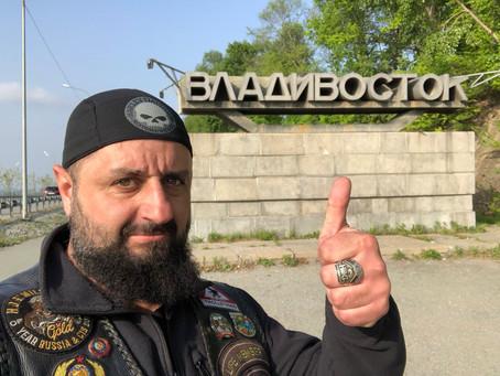 Транссибирская магистраль. Или трасса «Москва-Владивосток».