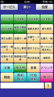 Screenshot_20190318-164815.png