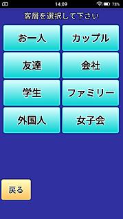 Screenshot_20190214-140946.png