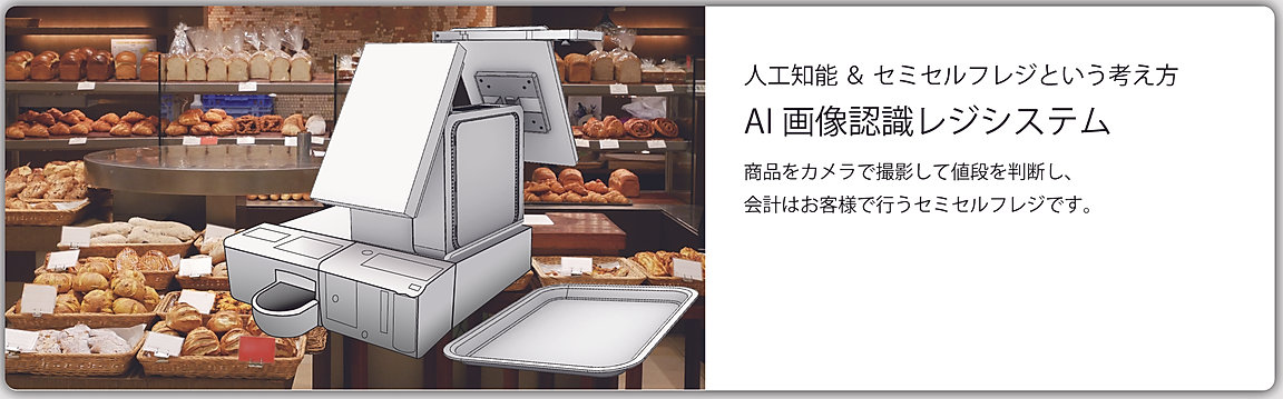 製品紹介3.jpg