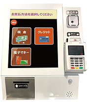 入場券発券システム