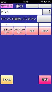 Screenshot_20190318-164828.png