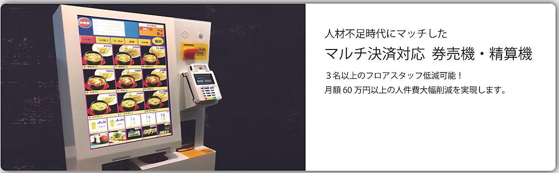 製品紹介1.jpg