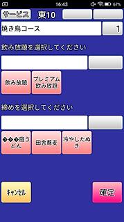 Screenshot_20190215-164318.png