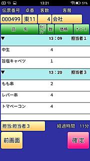 Screenshot_20190531-132125.png