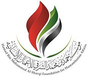 HMS Foundation (Hamad Bin Mohammed Al Sharqi Foundation for Humanitarian Affairs)