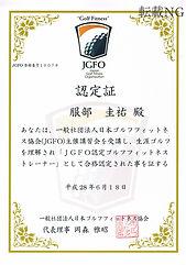 CCI20170821_00000.jpg