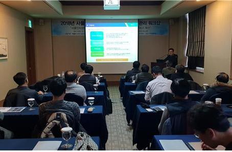 [소식] JB주식회사 IoT 서비스 확산 사업 성과관리 워크샵 참가