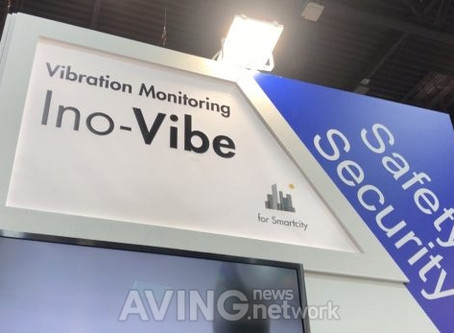 [기사] [MWC 2019] 이노온, 위험점검이 필요한 산업시설물 실시간 관리한다.