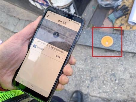 [기사] '굴착공사 실시간 모니터링 시스템' 본격 보급 나선 이노온