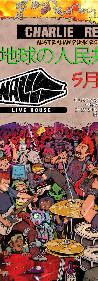 May 10th Walls Livehouse.jpg