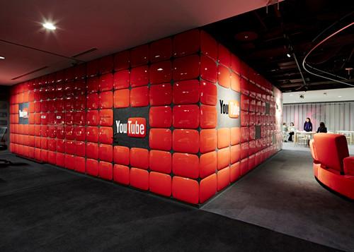 You Tube Studio Tokyo - Passion Brand.jpg