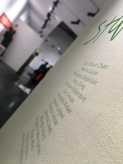 Starter6 Exhibition - 2020
