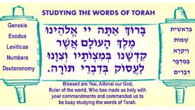 Torah Talks Stream Monthly Sponsor