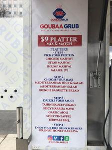 Food Trucks in Philly   Goubaa Grub