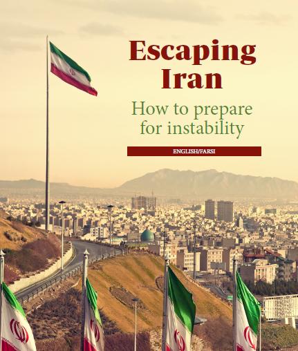 Escaping Iran