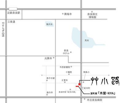 gallery 艸小路