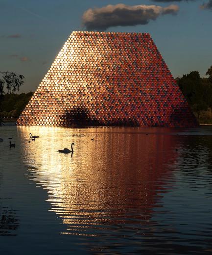 15 - The Mastaba, London (2018).jpeg