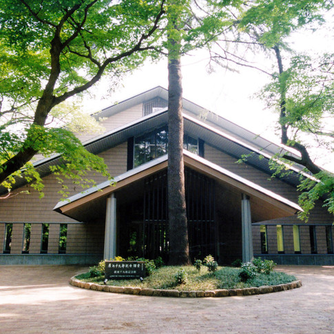 Chikuro Hiroike Memorial Auditorium / Hall
