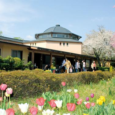 Reitaku Kindergarten