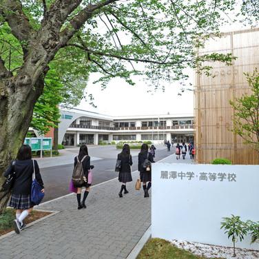 Reitaku Junior and Senior High School