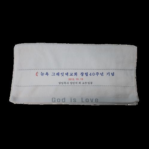 """Large Sublimation Bath Towel 19.5"""" x 38.5"""""""