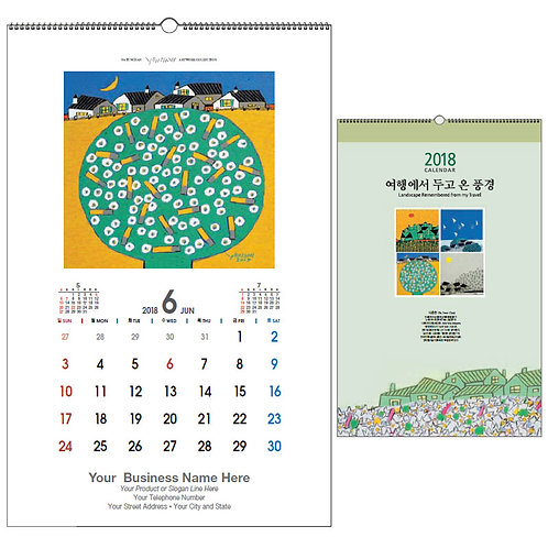 Wall Calendar - Scenery From My Trip