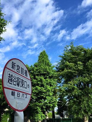 久伊豆神社例大祭 越谷駅東口