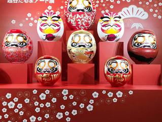 イオンレイクタウンmori 2Fにて「越谷だるまアート展2021」を開催中!