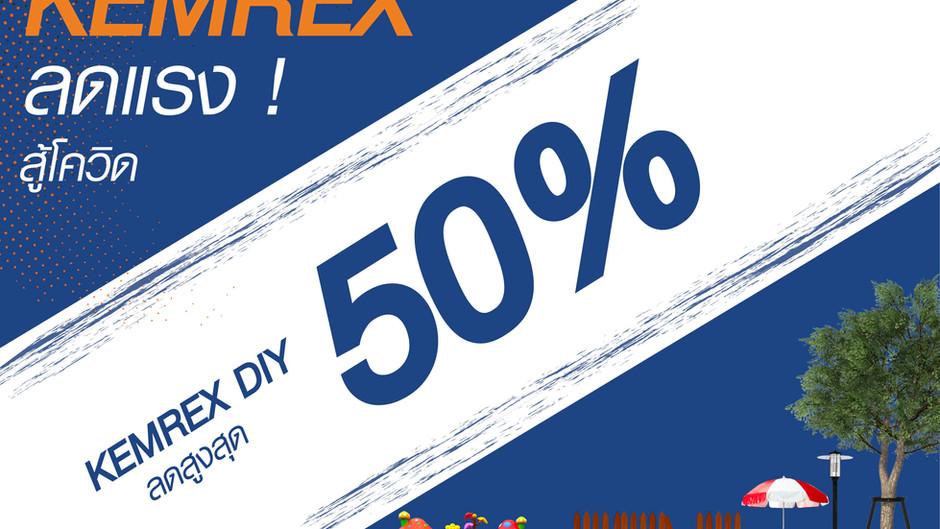 KEMREX DIY Sale 50%