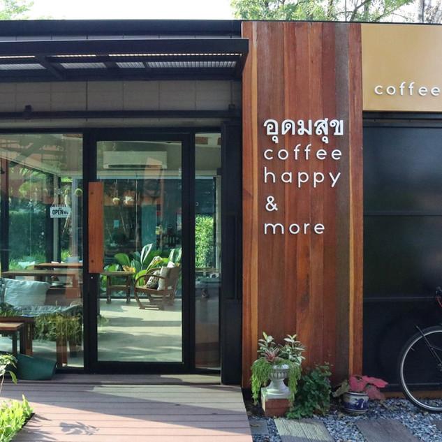 ร้าน อุดมสุข Coffee Happy & More
