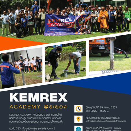 KEMREX Academy Ontour at Rayong 29-10-63