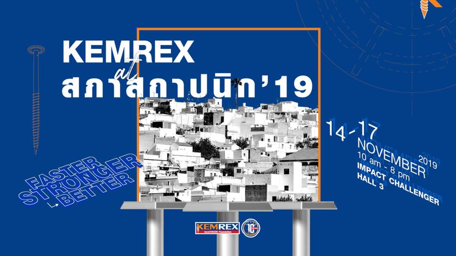 KEMREX at สภาสถาปนิก'19