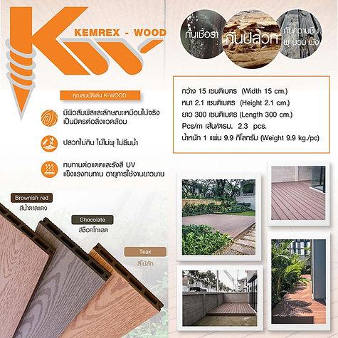 K-wood