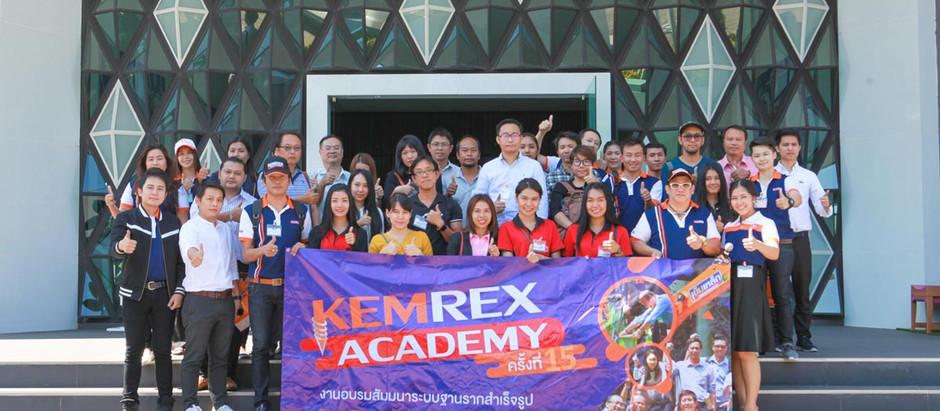 Kemrex Academy 15