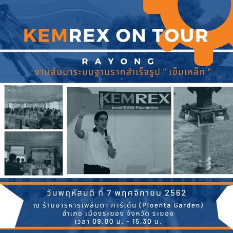 KA On Tour at Rayong