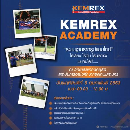 KA @วิทยาลัยเทคนิคดุสิต