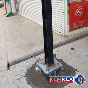 KEMREX Pole Foundation 2