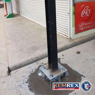 KEMREX Pole Foundation 2