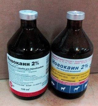 Новокаин 2%