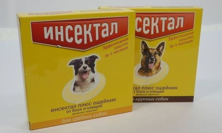 Ошейник ИНСЕКТАЛ  для средних и крупных собак