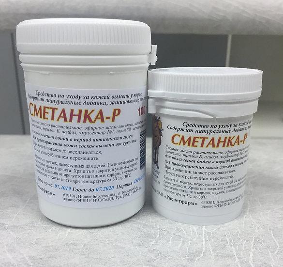 Крем Сметанка-Р