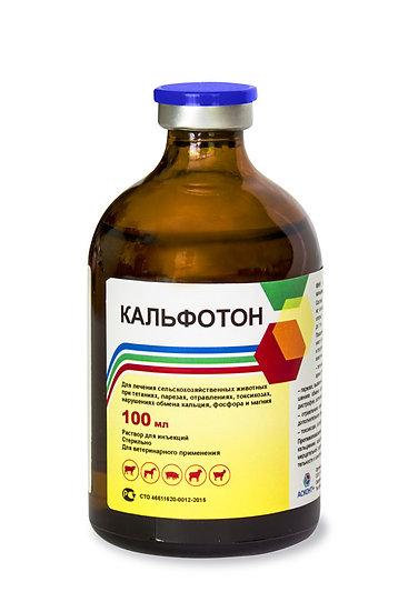 Кальфотон