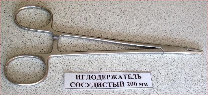 Иглодержатель сосудистый 200 мм