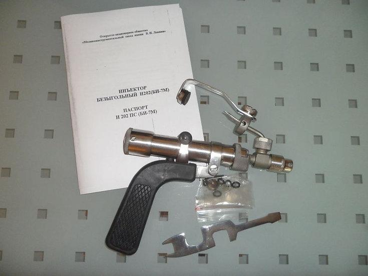 Инъектор безыгольный БИ-7М